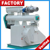 1-2 t/h poultry feed pellet mill and chicken feed machine for sale