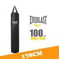 Empty Kick Boxing Bag 115cm 162cm 178cm Training Fitness Punching Bag Saco De Pancada Boxeo Hook