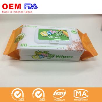 Embossed Sweet Baby Wet Wipe,Food Grade Baby Tissue Paper