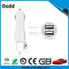 New car charger for iPhone 6,dual USB car charger 2.1A mobile phone car charger