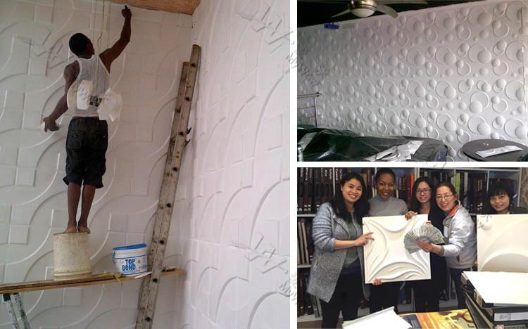 Embossed Off White Bamboo Hardboard Wainscoting Wall Panel