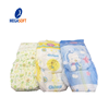 CHIKOOL high quality soft and dry baby diaper with FDA CE certificate