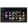 Universal 6.2 inch 2 din android car dvd player with mirror link/wifi/hotspot/bluetooth/gps/USB/SD/AM/FM radio