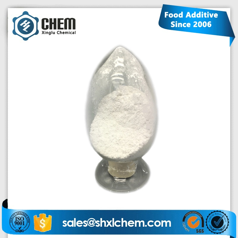 hot sell polydextrose 68424-04-4 manufacturer