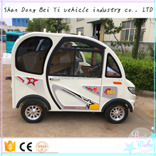 2017 hot sale electric car suv /pure electric vehicle
