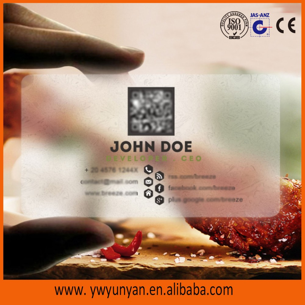 I want to buy business card with wechat qr code buy business i want to buy business card with wechat qr code magicingreecefo Gallery