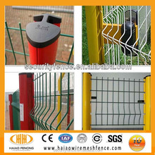 ISO certificate professional direct factory low price good supplier garden fence