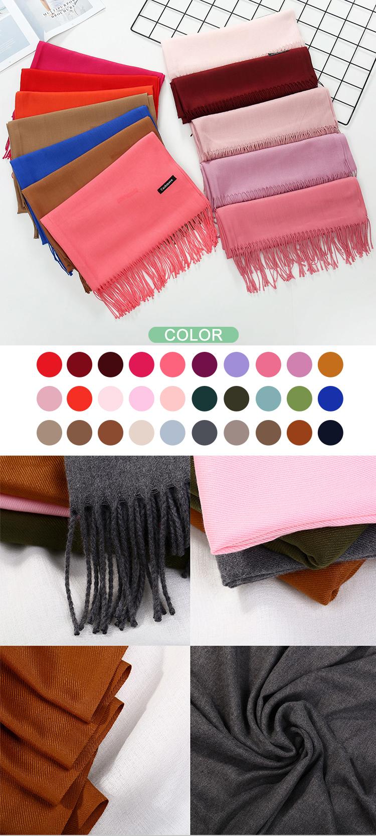 solid pashmina pashmina tassel scarf wool