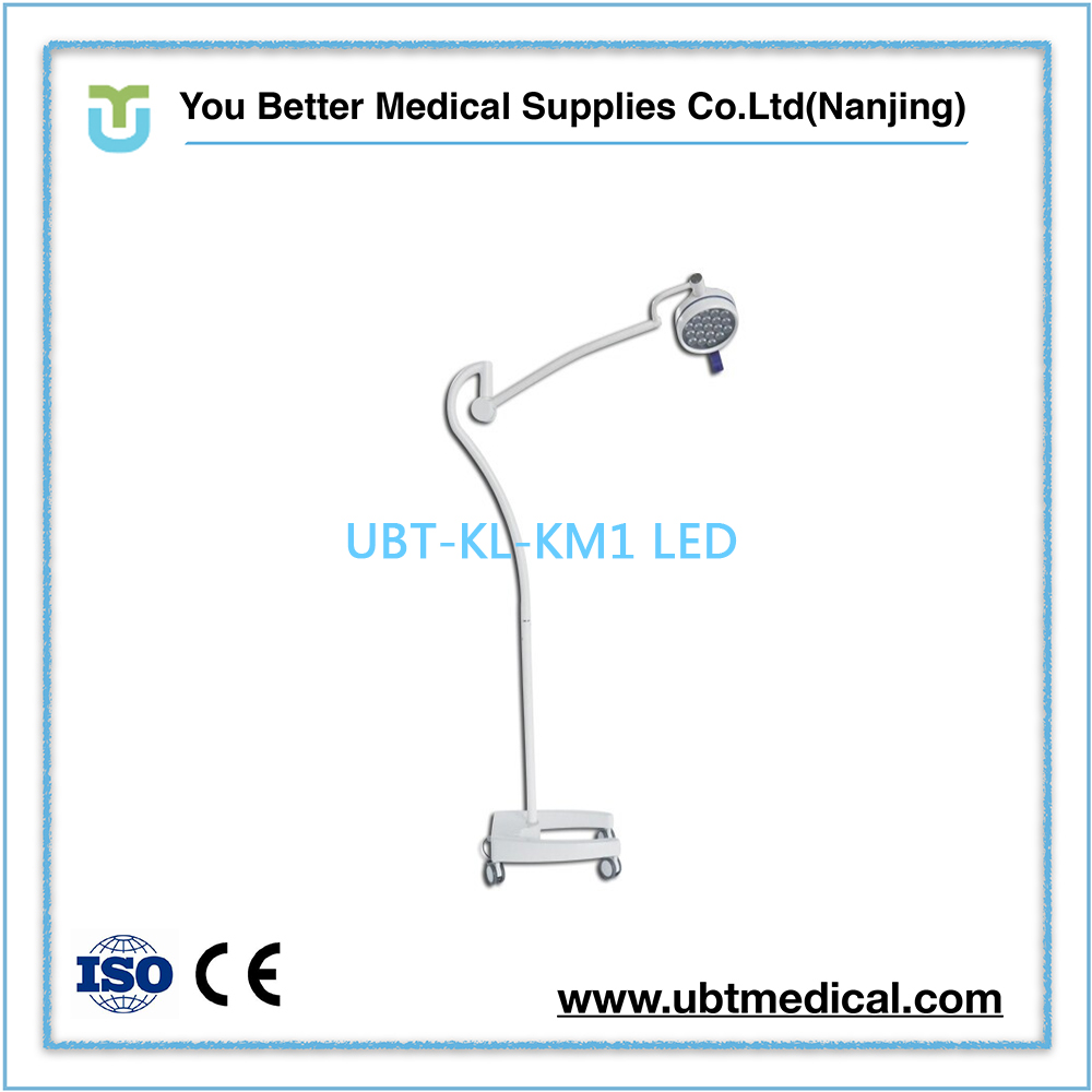 UBT surgical head lamp overhead surgical operation lights clinic spring arm lamp operating single dome lamp