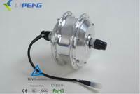 motor electric 24v 250w / Chinese bicycle engine cheap /bicycle changzhou