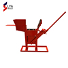 Low Prices Manual Hand cement soil brick making machines in india price