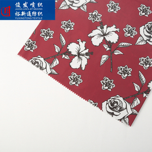 100% Polyester 75D faille paper printing memory fabric for garment