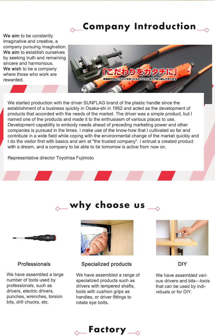 Japan SUNFLAG brand 260 type special hex screw driver for favorable price