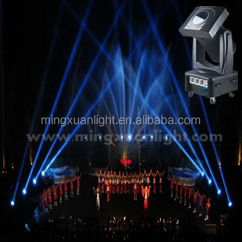 Dmx waterproof discolor moving head search light