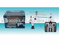 R/C plane/radio control plane/remote control plane-902040292