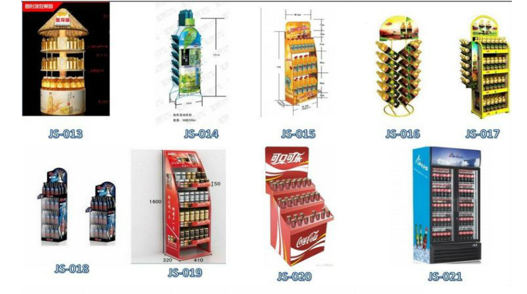 Bulk Buy From China Big Capacity Full Automatic Metal Display Stand for Beverage