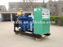 8kw-1000kw used natural gas generator