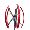 /product-detail/red-blades-new-wind-vertical-generator-5kw-10kw-1938369869.html