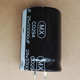 Snap In Aluminum Electrolytic Capacitor 80V 4700uF