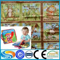 book print fabric for fabric childrens books,fabric cloth books