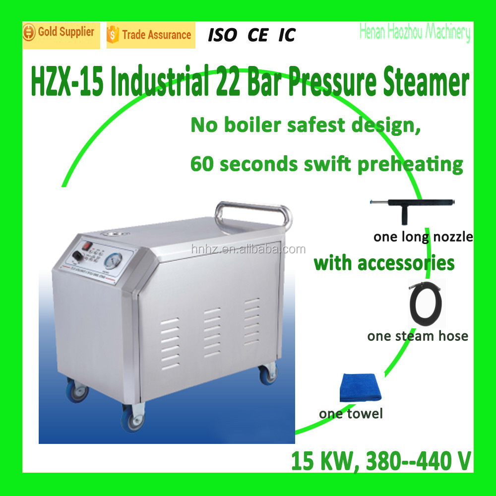 HZX-15 High Pressure Astra Steamer/Best Vapor Steam Cleaner