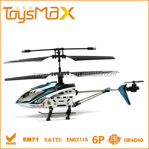 Aircraft Model 4 Channel Infrared Control Helicopter With Gyroscope RC Airplane