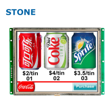 12.1 Inch Sunlight Readable LCD Display with Touch Control Function for Vending Machine