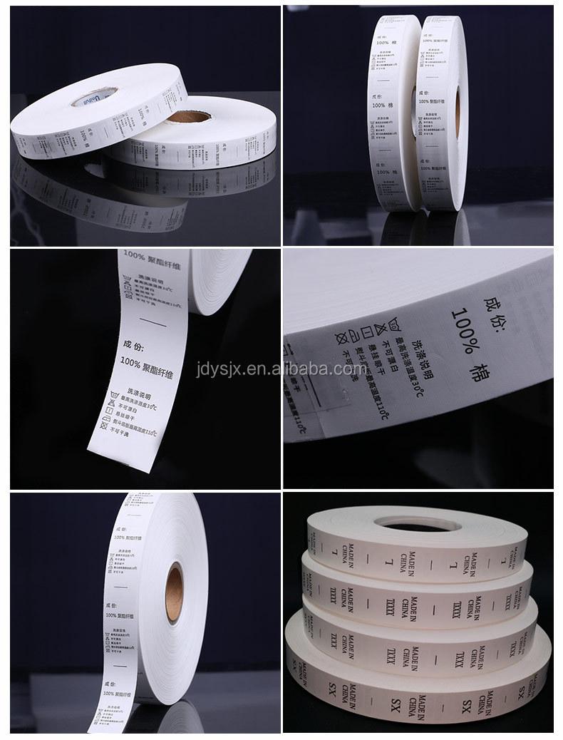 Flexo Tấm Làm Máy/Dung Môi Rửa Nhựa bù đắp Photopolymer Làm Máy (JT-FA2/FA3)