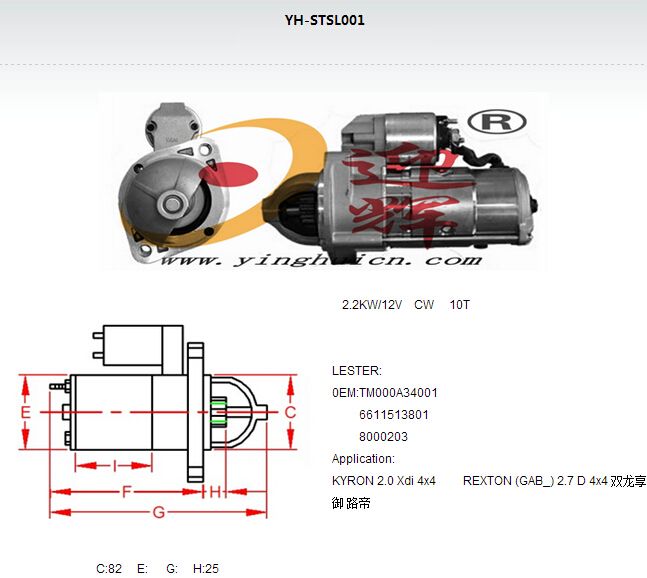 SSANGYON REXTON 2.7 diesel STARTER MOTOR