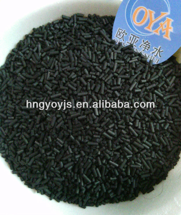BV test activated carbon coal based for R.O (Reverse Osmosis)