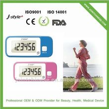 2012 The Latest Digital Electronic Pocket Bluetooth Pedometer Step Counter
