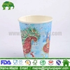 10oz Logo Printed coffee paper cup cheap cups