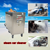 30 bar high quality no boiler battery powered diesel heating mobile steam cleaner interior car seat steamer