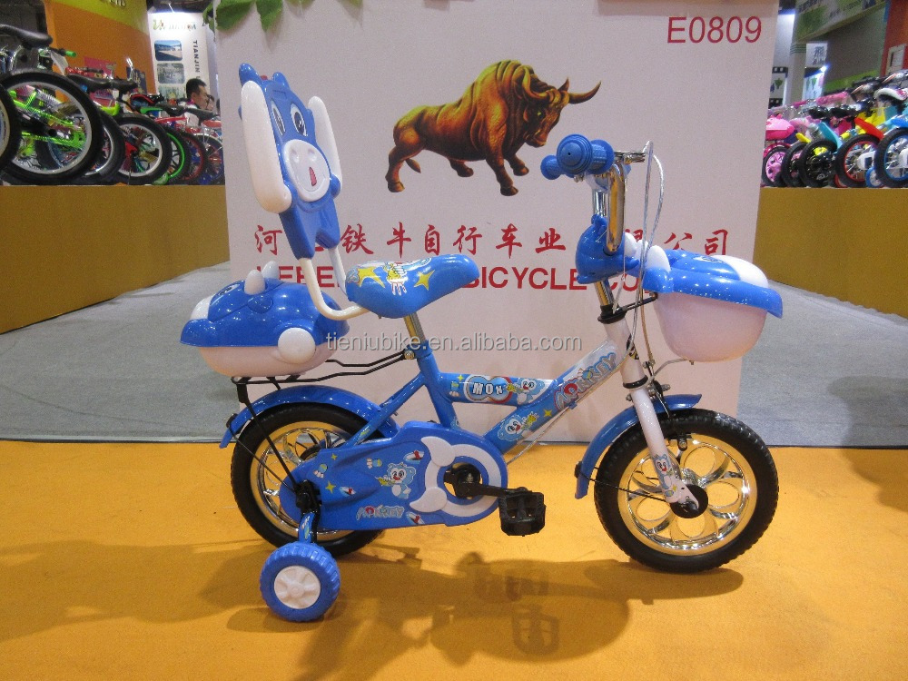 Steel Kids Bike with back rest/Children Bicycle factory/China Bicycle Factory