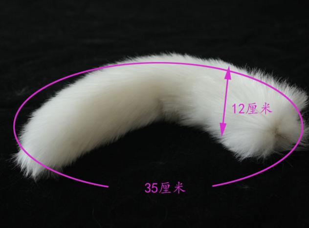 927333d60 M Size Fox Tail Butt Plug