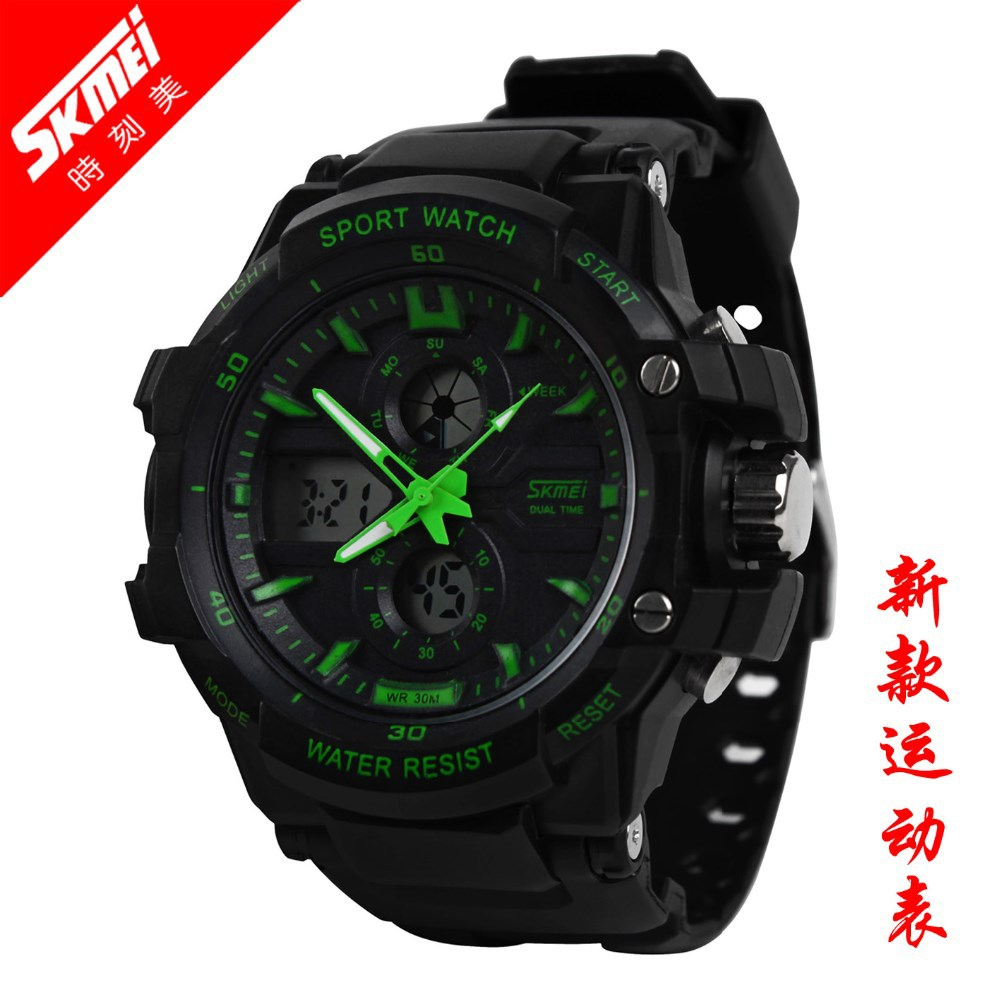 Hot Selling Analog Digtal Waterproof Unisex Wristwatch skmei 0990