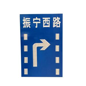 Cheap led traffic direction sign arabic safety signs remote control traffic light