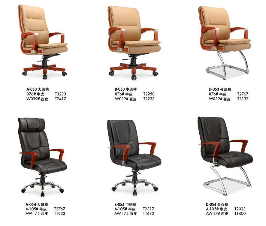 high office chair with wheels. office chair locking wheel, wheel suppliers and manufacturers at alibaba.com high with wheels