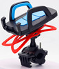 Premium Bike Mount Bicycle Phone Holder Stand Bike Handlebar Mount Smartphone Holder with Silicone Band
