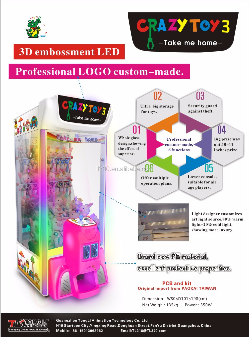 TongLi TL Crazy Toy 3 crane game machine
