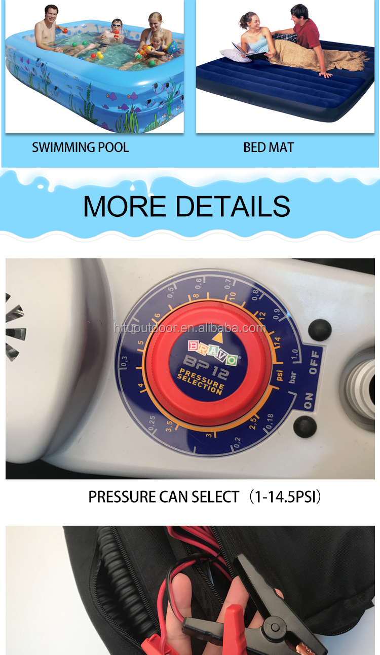 High quality BP12 single stage electric pump for inflatable sups paddle board kayaks and boats