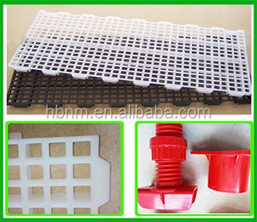 2016 best selling in Russia chicken farm equipment plastic slat <strong>floor</strong> for baby chicken and old chicken