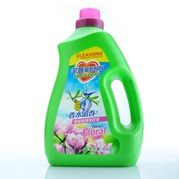 High Density Liquid Laundry Detergent/antibacterial soft liquid laundry detergent, soften laundry cleaning liquid