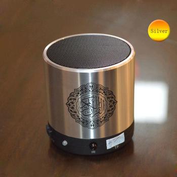 Complete holy quran audio cd mp3 by qari abdul basit (mp3 quran.