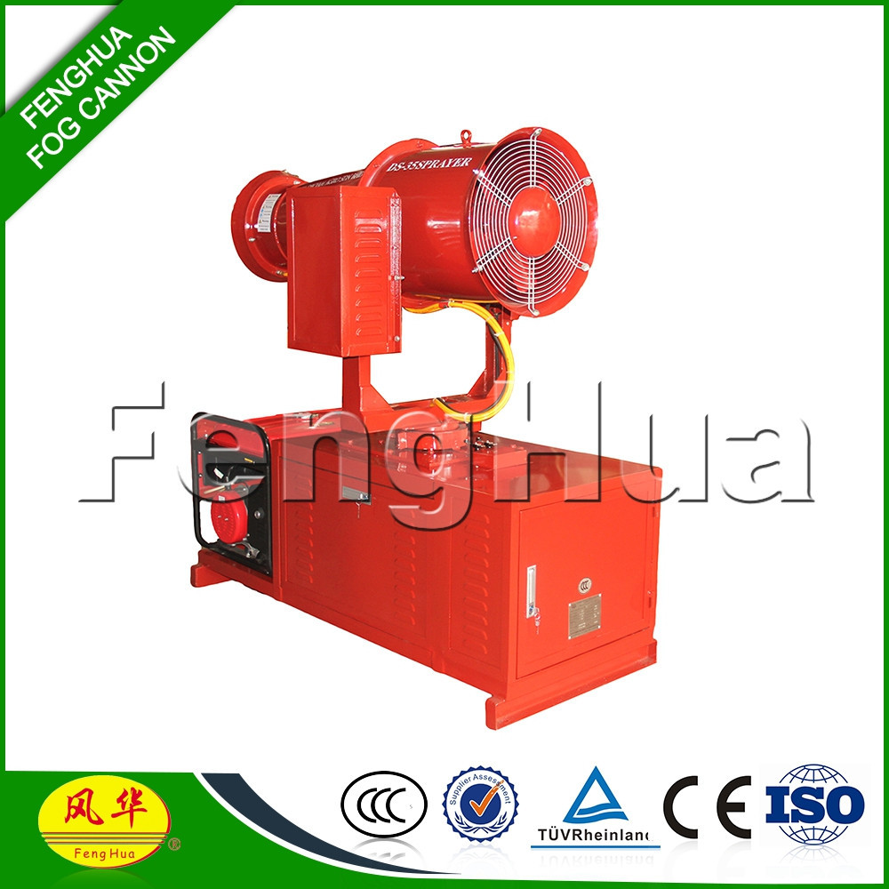 fenghua mist fog cannon mobile remoted irrigation with manual high pressure sprayer