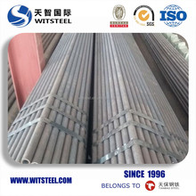 price list e235 n cold drawn seamless steel pipe with BV test