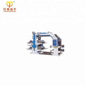 Flexo Printing Press Raw Materials,Four Colour Printing Machine for Non Woven Bags