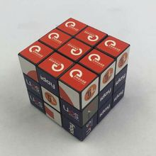 Promotional Custom Infinity Puzzle Magical Cube