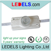 2.4Watt 200lm 12vdc high power led module for lightbox ul listed module for USA