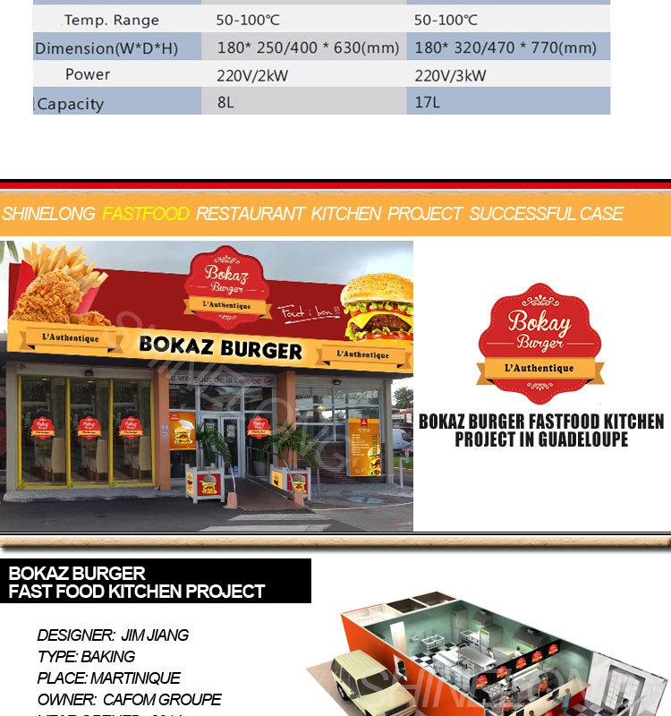 Fast Food Restaurant Kitchen Heavy 28 Images Shinelong